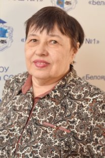Федотова А.Н.