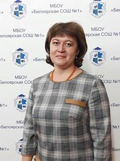 Крапивина Елена Владимировна